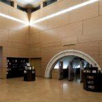 Φυσικοί εμποτισμένοι καπλαμάδες Tabu - Είσοδος βιβλιοθήκης